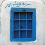 K1600_Djerba 2 064 modré okýnko